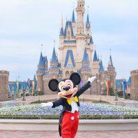 Quantos parques da Disney existem?